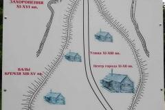 DSC04442_novyj-razmer