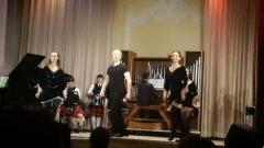"Концерт ирландского танца ""Легенды Ирландии"""