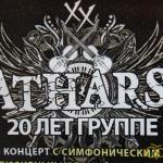 Catharsis. Концерт с симфоническим оркестром