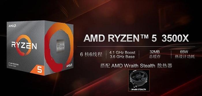 3500x_AMD_Ryzen5_3500X