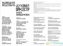 menshikov-08