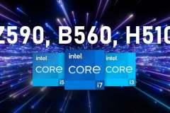 2021_Intel_chipsets