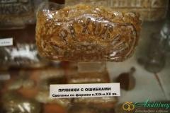 Музей тульского пряника