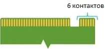 SSD B-Key. Установка SSD в ноутбук
