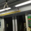 singa_metro-24