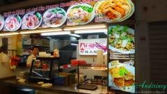 Singapur-eat-21