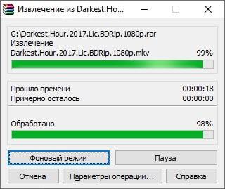 Asgard_AN3_unpack_file
