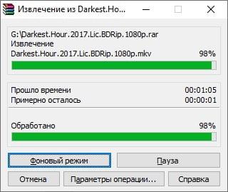 Hikvision_e100_unpack_file