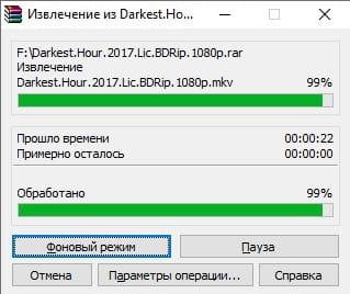 RC500_unpack_file