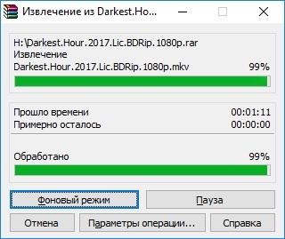 Reeinno_S4S3_file_unpack