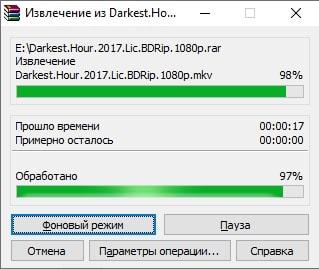Sabrent_rocket_pci4_unpack_file