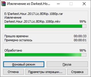 hikvision_c2000_unpack_file