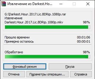 SSD Mengmi 480 ГБ - ATTO