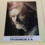 Театр на Таганке — Владимир Высоцкий