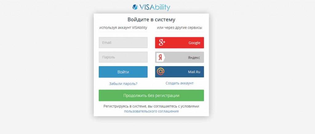 вход на сайт visability
