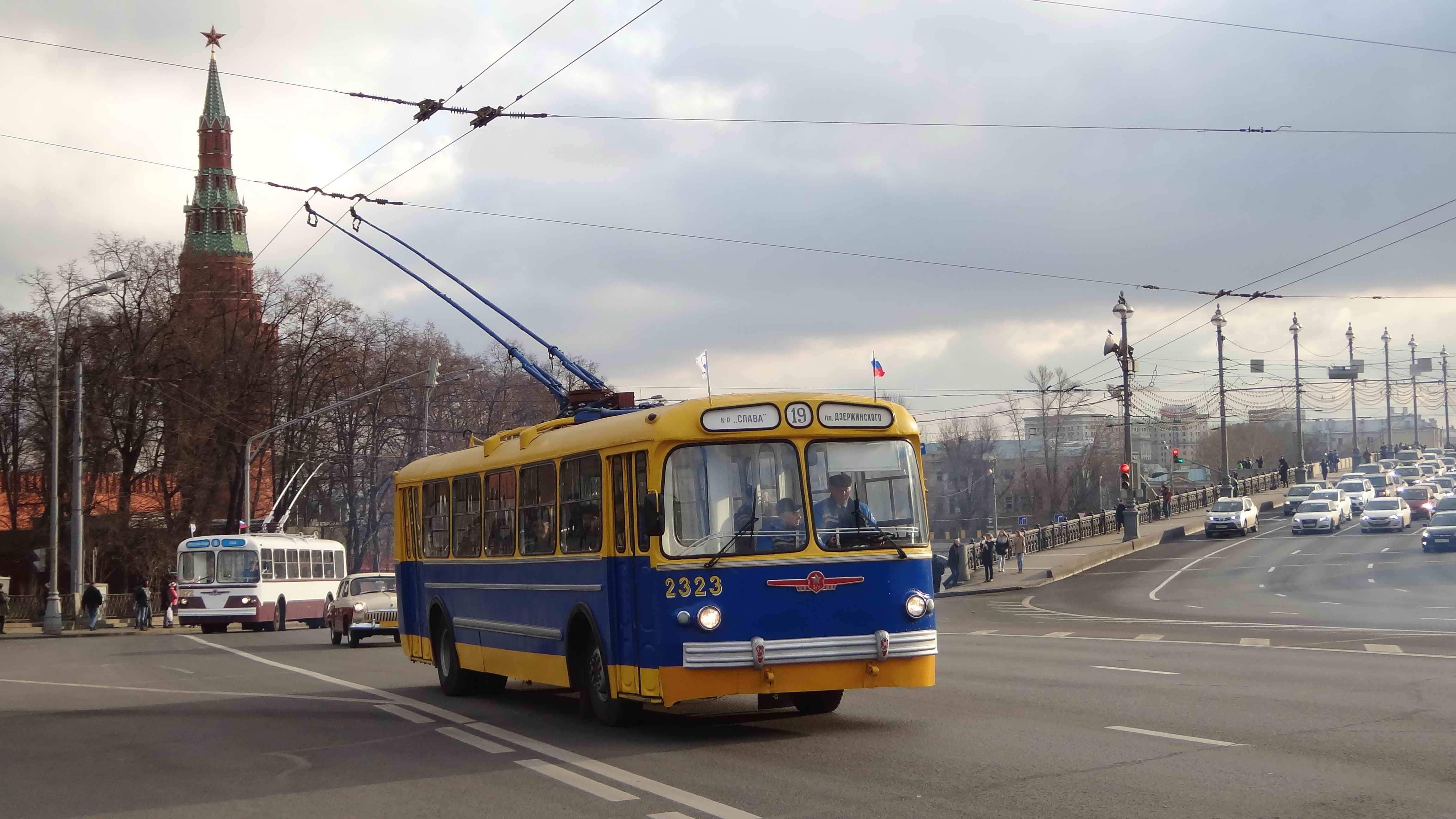 Парад тролеейбусов