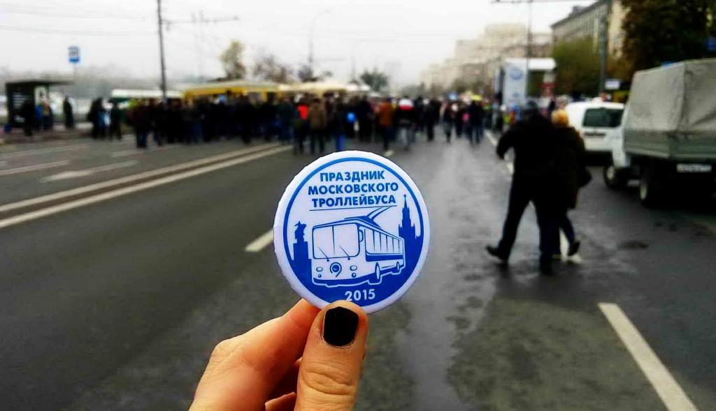 Парад троллейбусов - 2015. Значок
