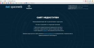страница официального сайта Котлярова