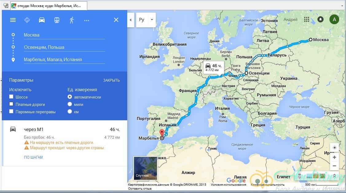 Планирование маршрута в Малагу