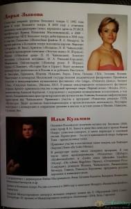 концерт моцарта