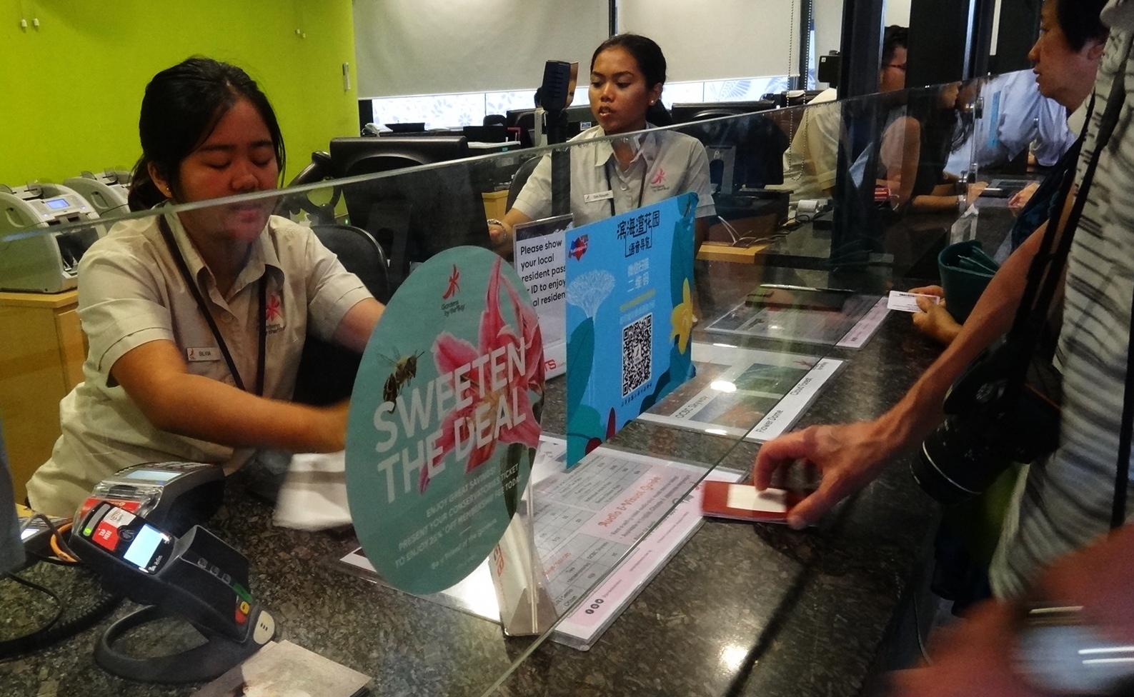Достопримечательности Сингапура. Замена ваучера на билет