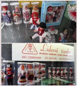 Магазин с куклами на улице Jindřišská