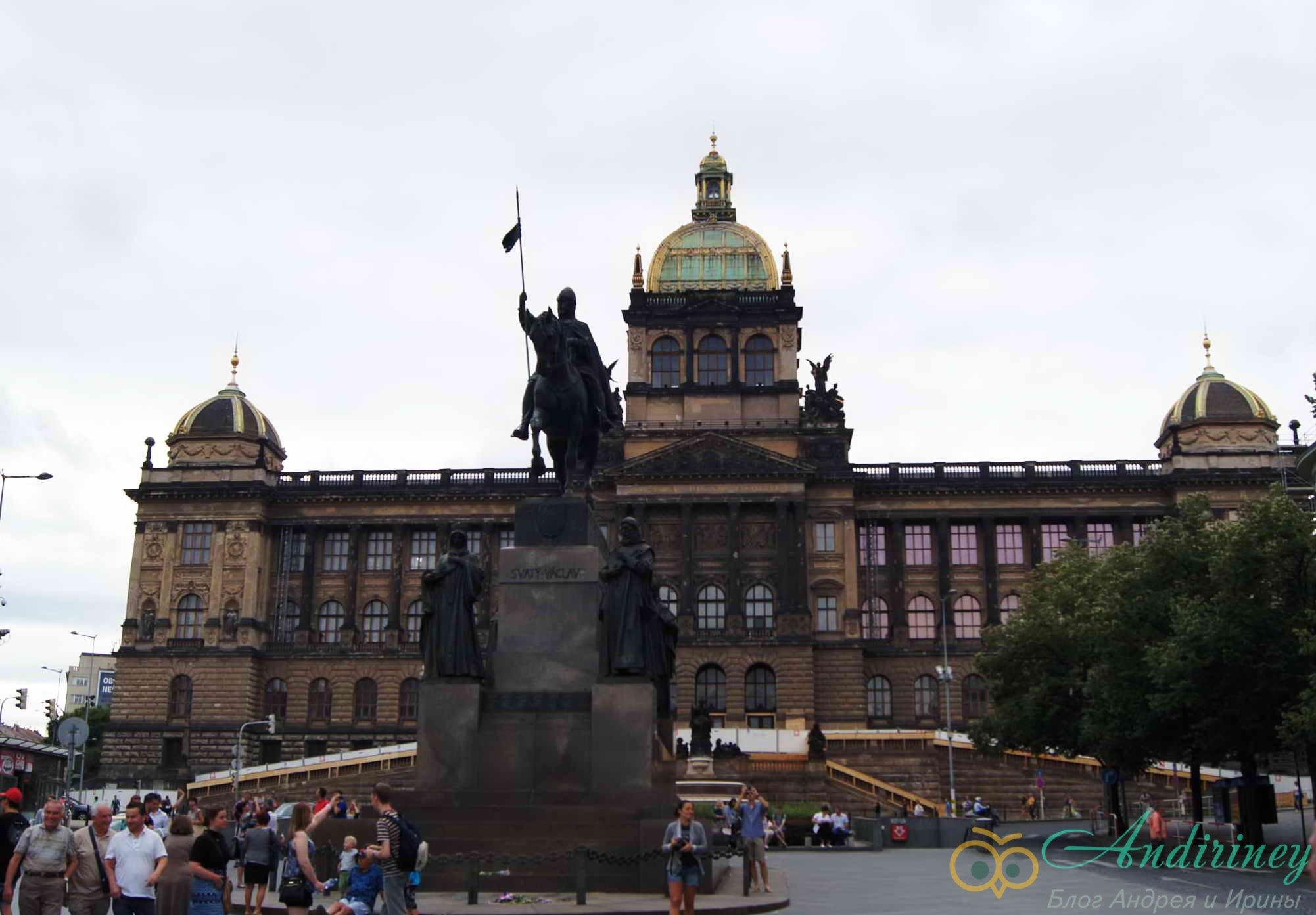 Национальный музей. Памятник Святому Вацлаву
