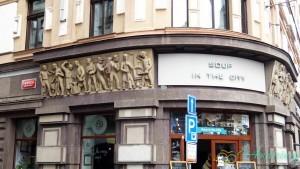 Прага. Fjugen Hotel Praga на углу Панской улицы