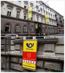 Прага. Почтамт снаружи