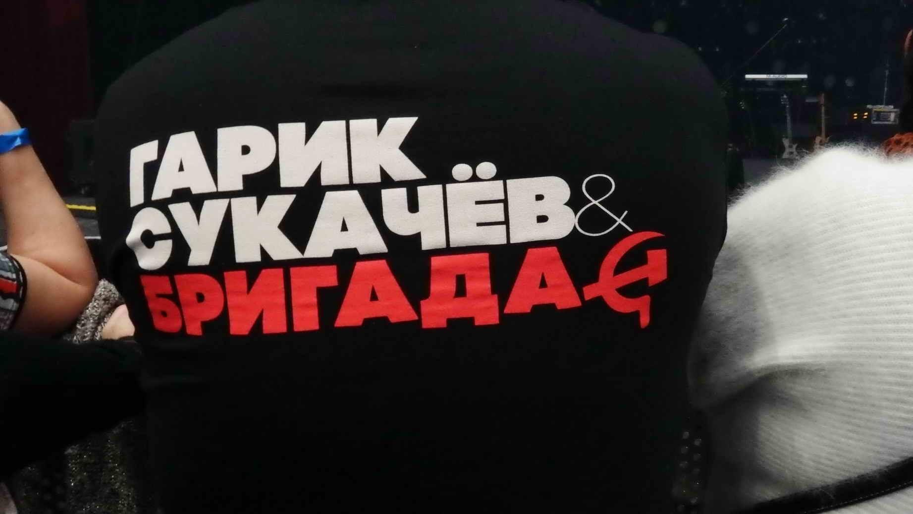 Гарик Сукачев и Бригада С