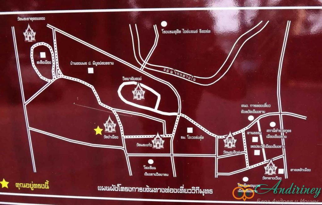 Чианграй. Карта храмов