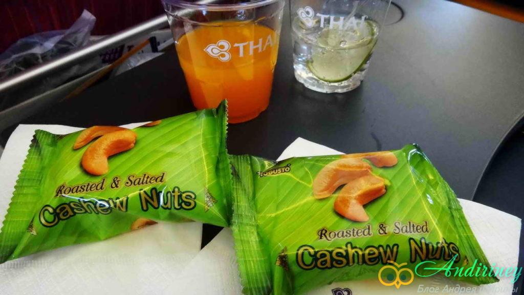 Как кормят в самолете ThaiAirways