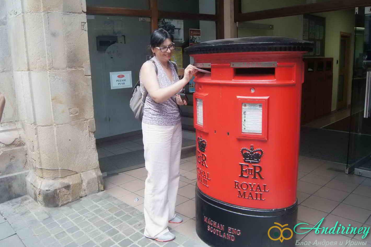 Достопримечательности Гибралтара. Красные почтовые ящики