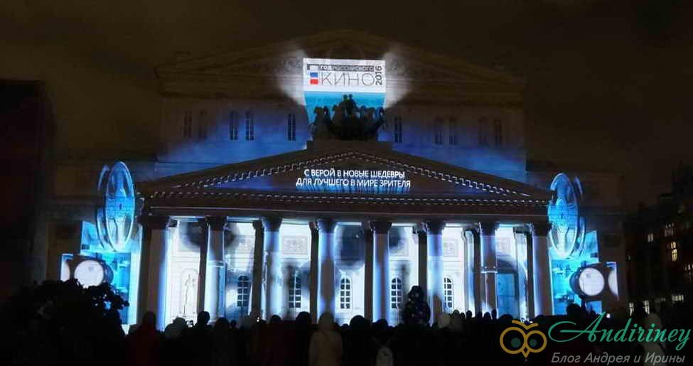 круг света большой театр 2016