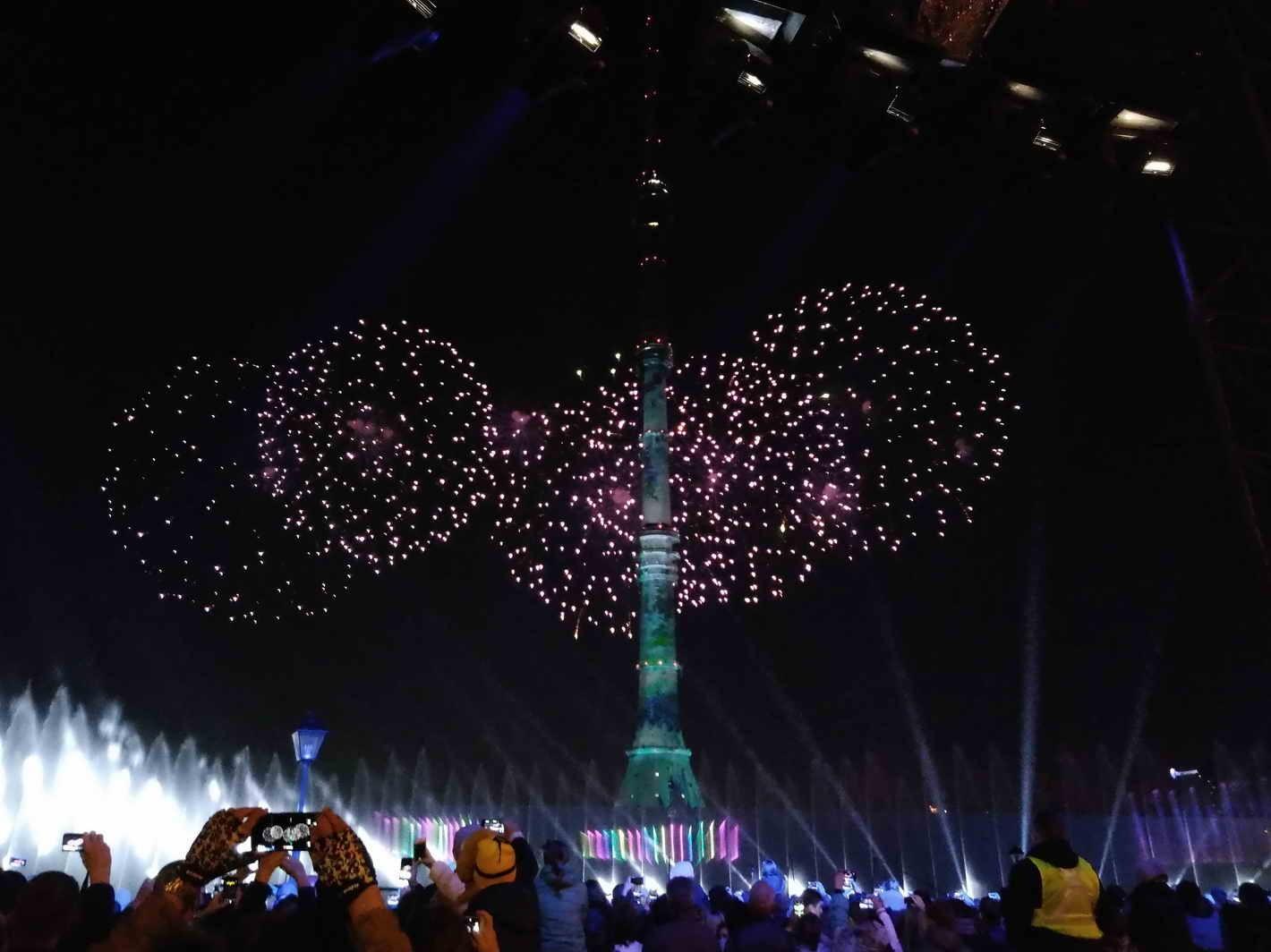 Круг света 2017