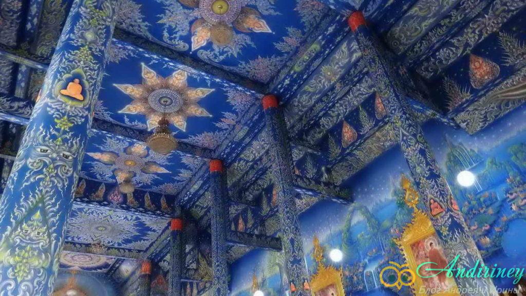 Wat Phra Sing - Голубой храм