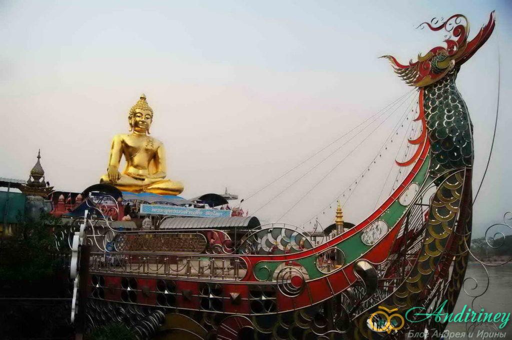 Будда в лодке, Chiang Saen