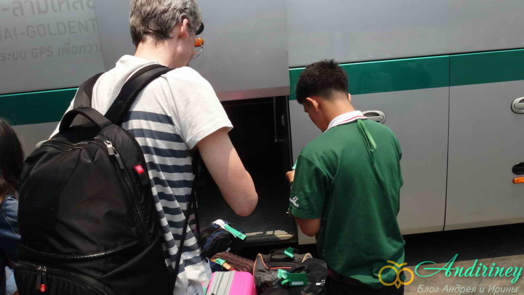 Выдача багажа из автобуса