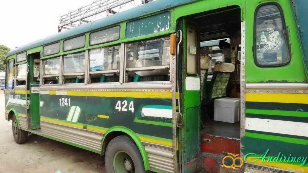 Автобус в Чианг Май 1 класса
