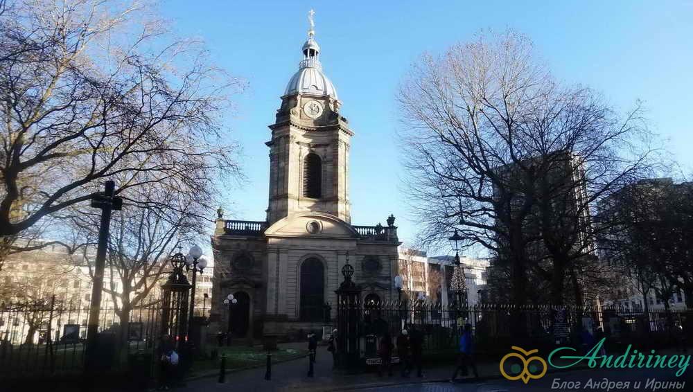 Кафедральный собор Св. Филиппа в Бирмингеме