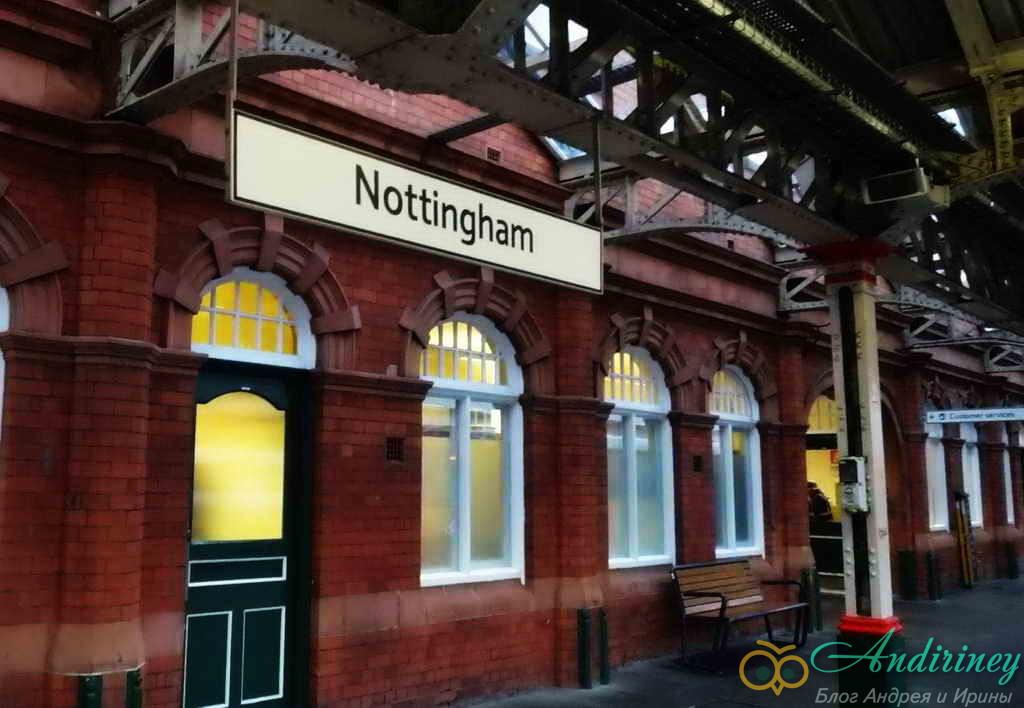 Достопримечательности Ноттингема