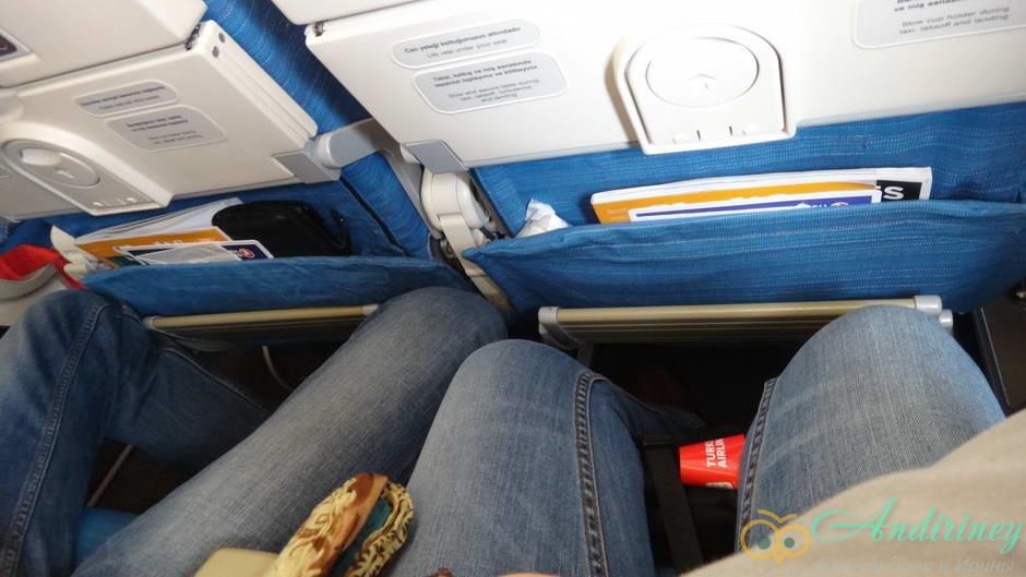 Кресла в самолёте