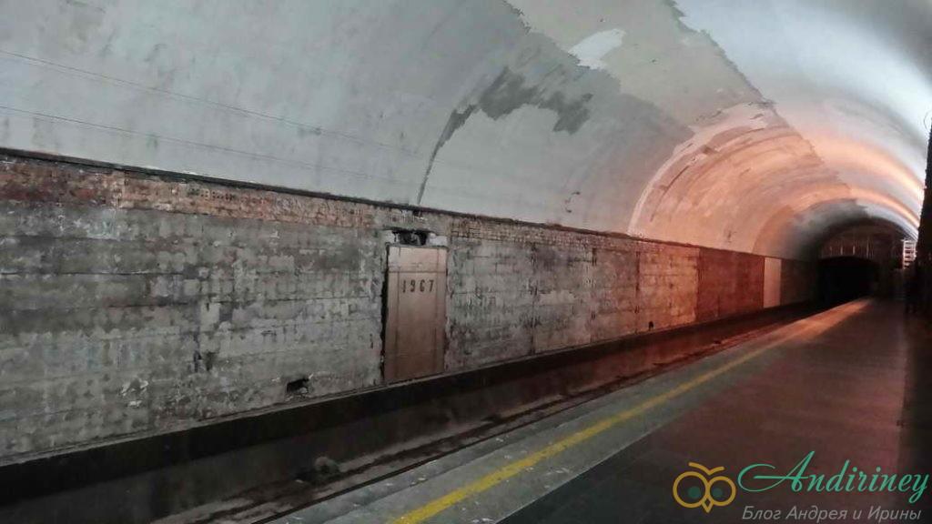 Тбилисское метро