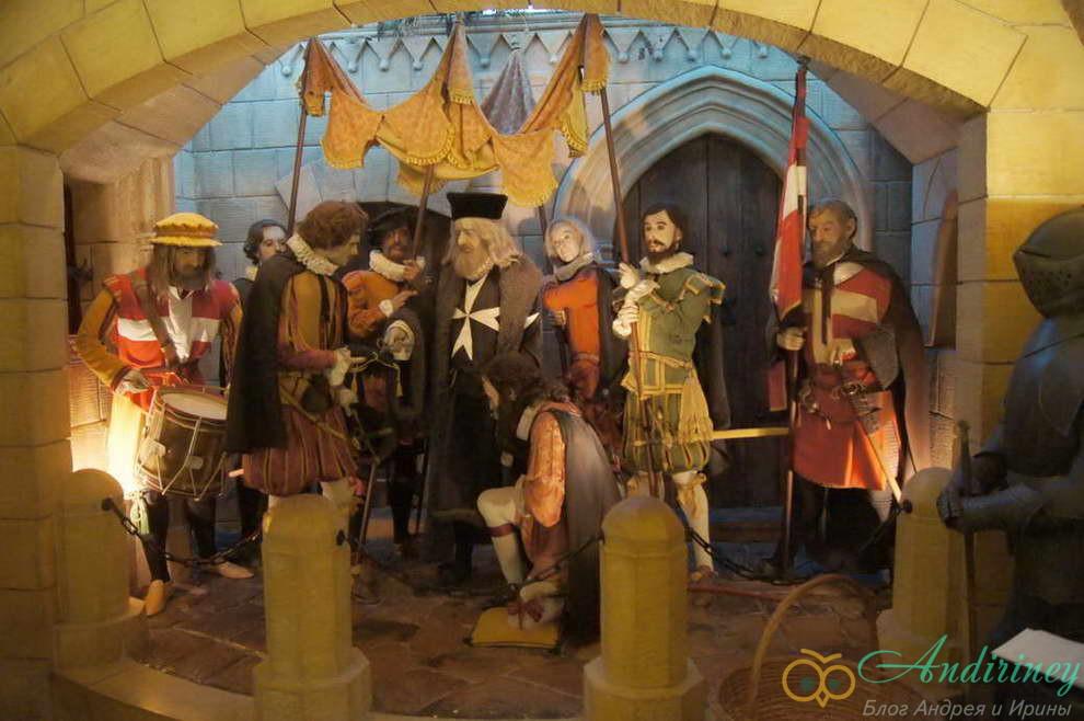 Музей рыцарей Мальты
