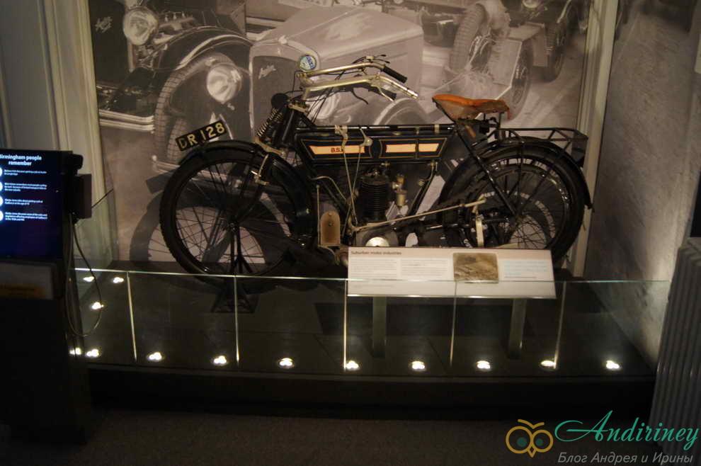 Мотоцикл в Бирмингемском музее