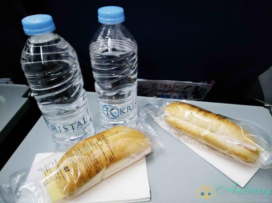 Питание на борту Air Malta