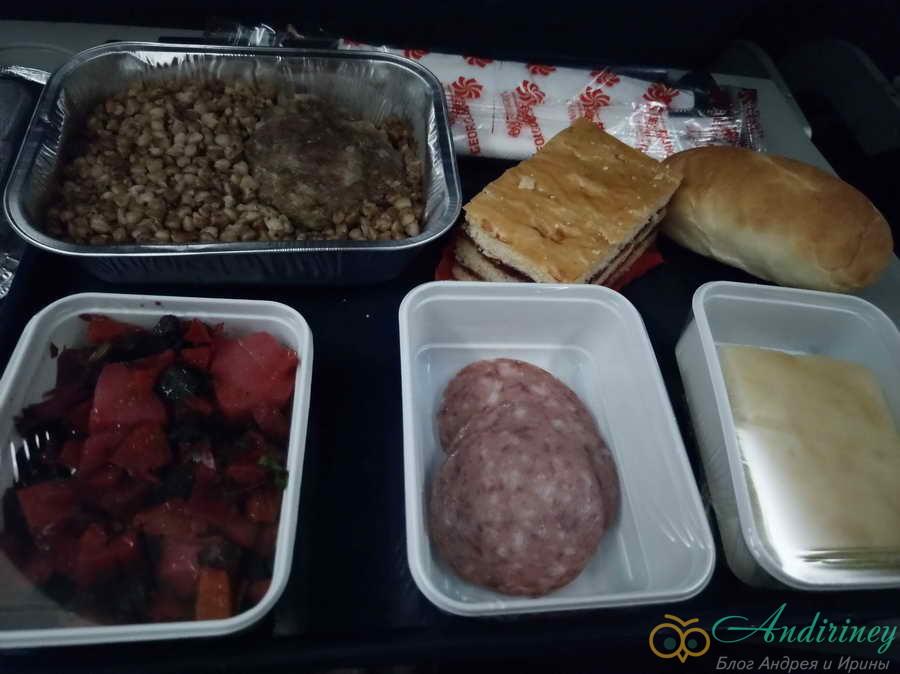 Чем кормят в самолете Georgian Airways