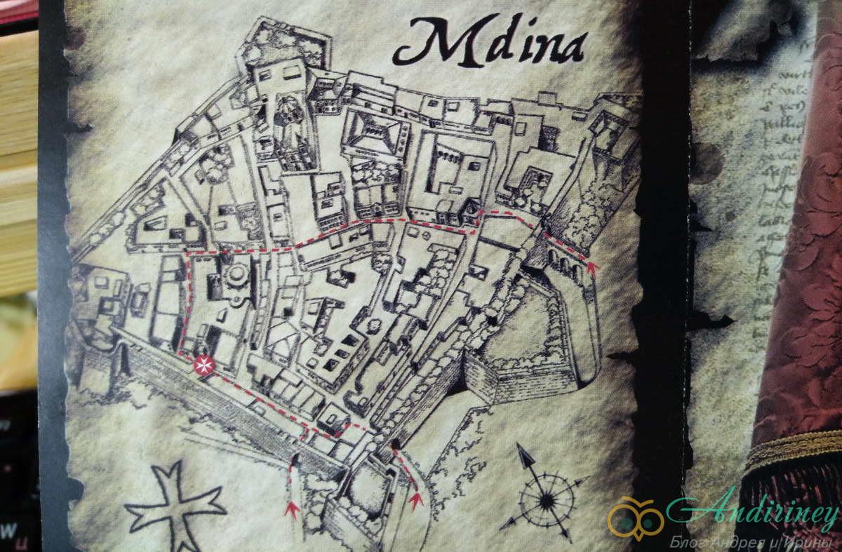 Музей рыцарей. Мдина. Мальта.
