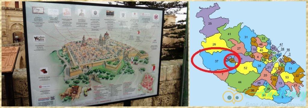 Достопримечательности Мальты - Мдина и Рабата