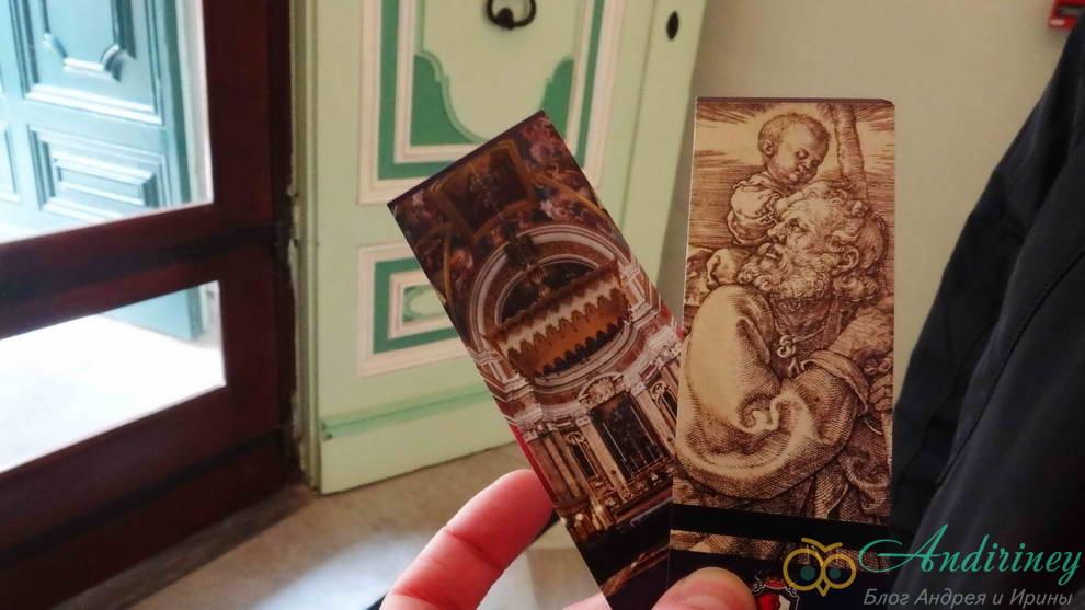 Кафедральный собор Святого Павла. Билеты